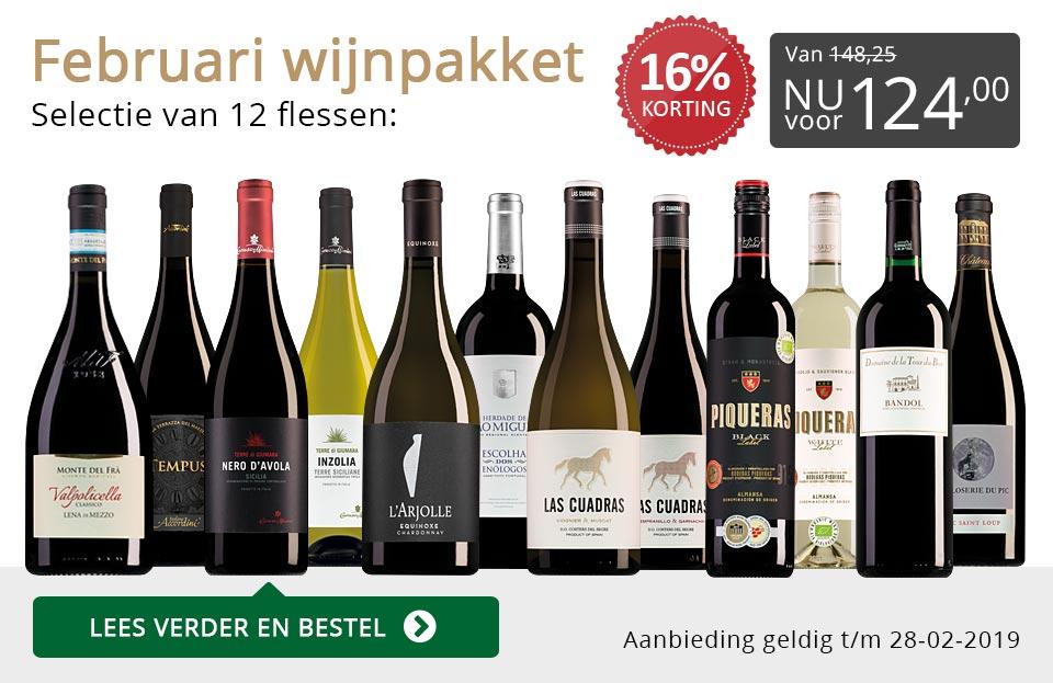 Wijnpakket wijnbericht februari 2019 (124,00) - grijs/goud