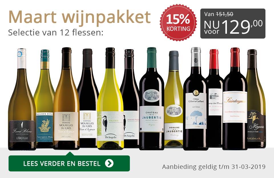 Wijnpakket wijnbericht maart 2019 (129,00) - grijs/goud