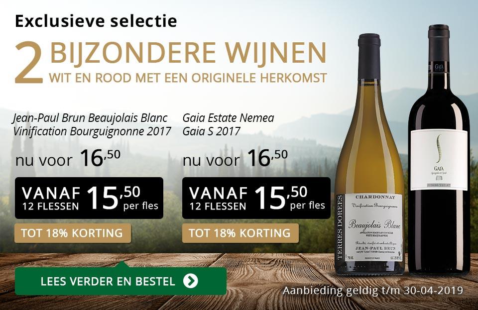 Twee bijzondere wijnen april 2019- goud/zwart