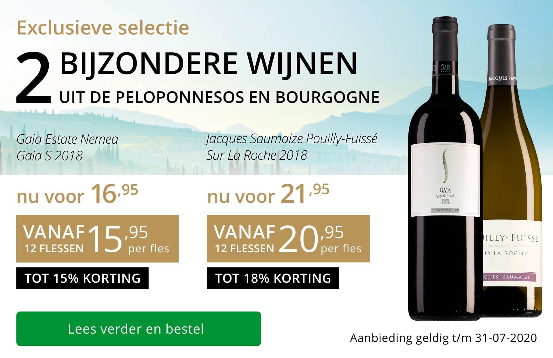 Twee bijzondere wijnen juli 2020-goud/zwart