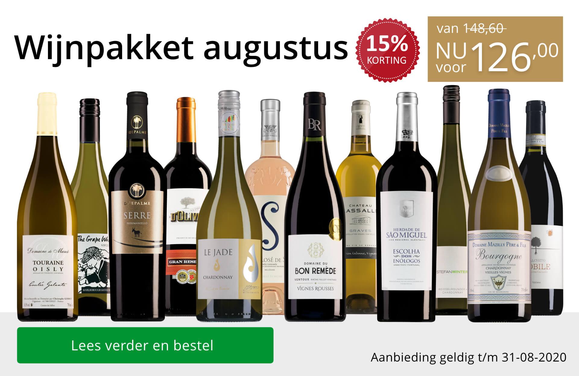 Wijnpakket wijnbericht augustus 2020 (126,00) - goud/zwart