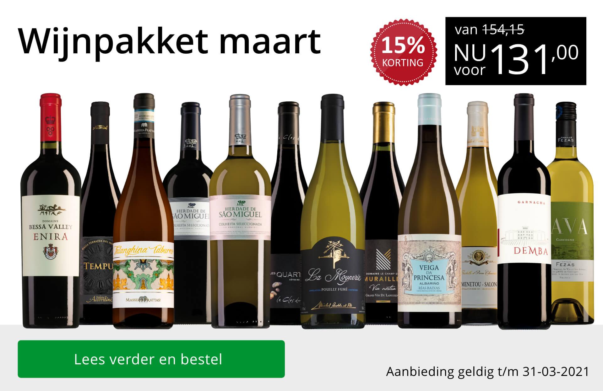 Wijnpakket wijnbericht maart 2021(131,00) - goud/zwart