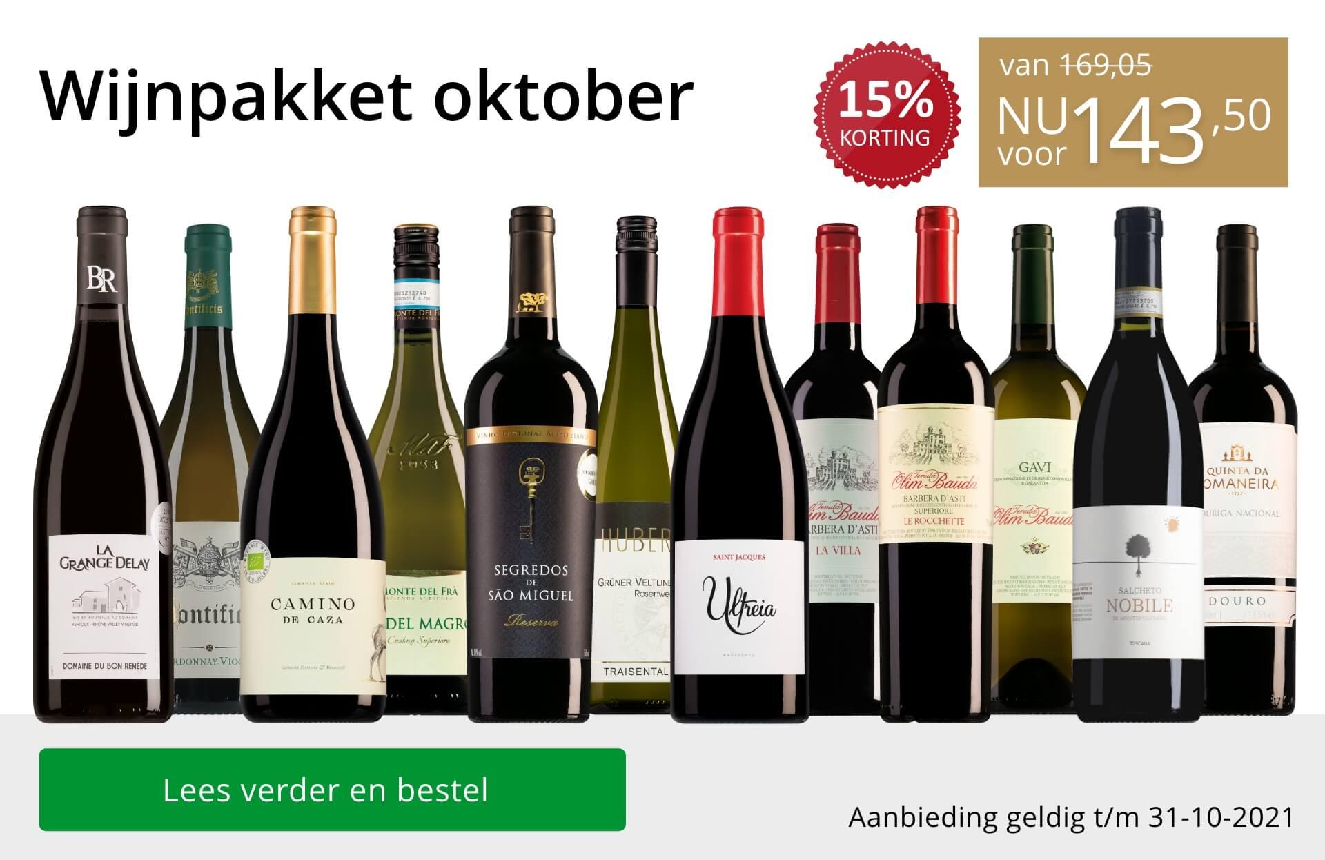 Wijnpakket wijnbericht oktober 2021 - goud/zwart
